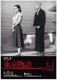 「東京物語》Tokyo Story」的圖片搜尋結果
