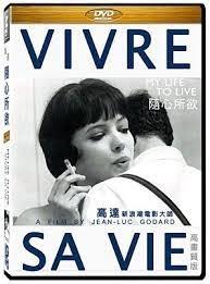 「隨心所欲)My Life to Live(高達Godard,1962)」的圖片搜尋結果