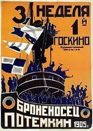 「戰艦波坦金》艾森斯坦/1925」的圖片搜尋結果