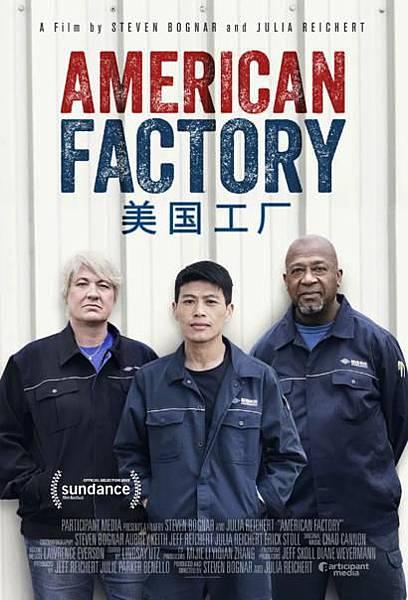 _108876816_factory2.jpg