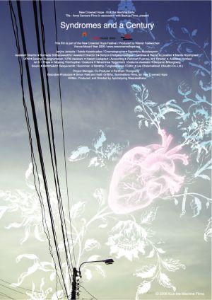 戀愛症候群(2006).jpg