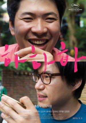 愛情,說來可笑(2010).jpg