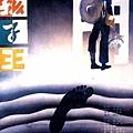 孩子王(1987).jpg