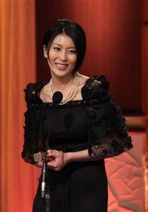 2010日本金像獎.jpg