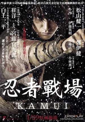 忍者戰場(2009).jpg