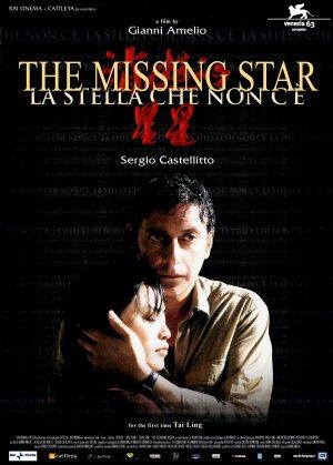 消逝的星星(2006).jpg