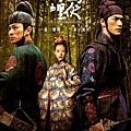 十面埋伏(2004).jpg