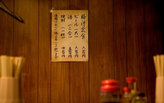 深夜食堂3.jpg