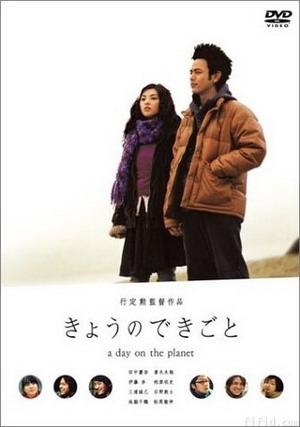 日出前青春告別(2004).jpg