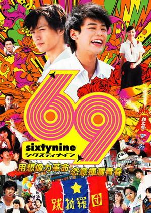 69(2004).jpg