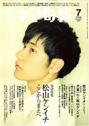 旬報2007.7-15.jpg