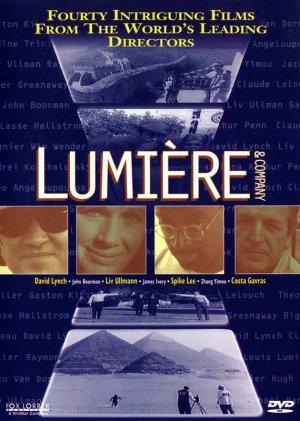 盧米埃和他的夥伴們(1995).jpg