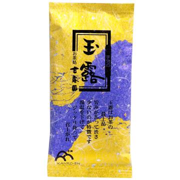 甘露園-玉露茶100g($369).jpeg