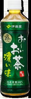 伊藤園濃綠茶.png