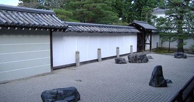 南禪寺-方丈庭園「如心庭」.jpg