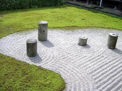 東福寺-東庭-方丈庭園-1939年-(京都-東山區)--(重森三玲作).jpg