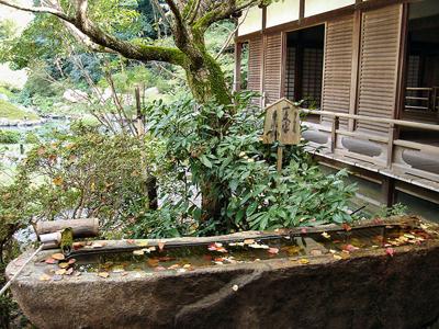 青蓮院-(京都市東山區)-手水--一文字型.jpg