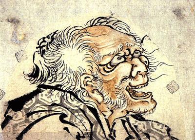 葛飾北齋自畫像82歲.png