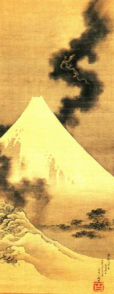 富士越龍図.png