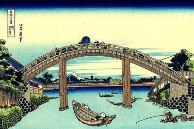 深川万年橋下.png