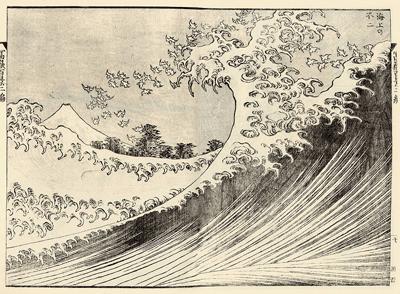『富嶽百景』-二編9丁--、「海上-不二」.png
