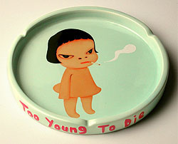 Too Young To Die.jpg