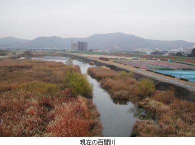 百間川.jpg