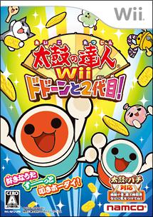 太鼓の達人Wii ドドーンと2代目!.jpg