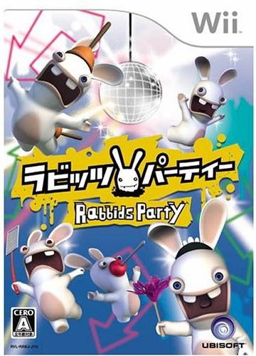 雷射超人:瘋狂兔子.jpg