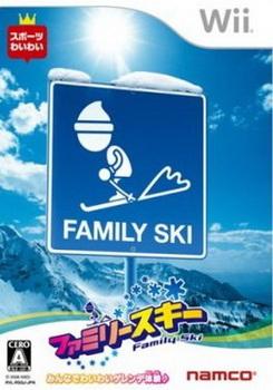 家庭滑雪.jpg