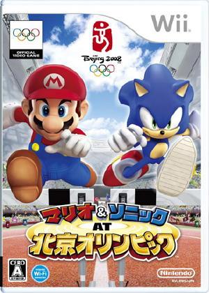 瑪俐歐 & 索尼克 AT 北京奧運.jpg