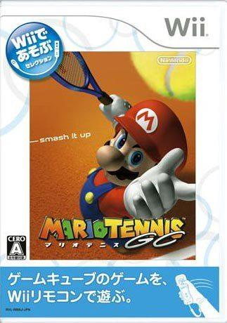 以 Wii 遊玩 瑪俐歐網球 GC.jpg