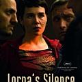 沉默的蘿娜(2008).jpg