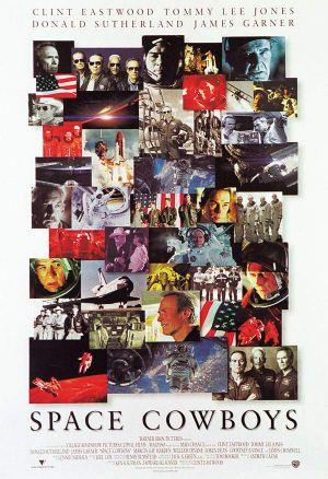 太空大哥大(2000).jpg