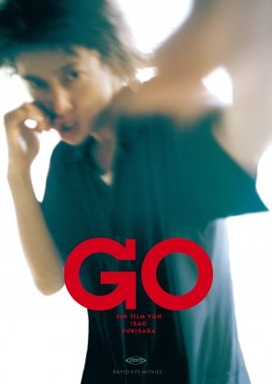 GO!大暴走(2001).jpg