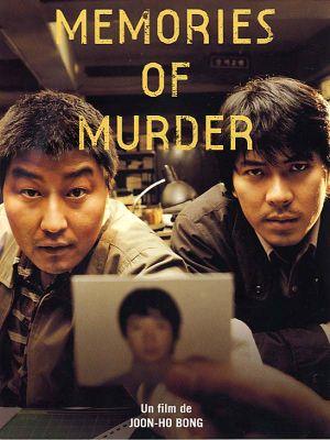 殺人回憶(2003).jpg
