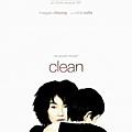 錯的多美麗(2004).jpg