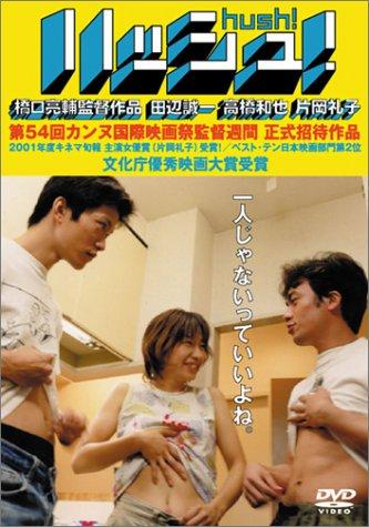 男色誘惑(2001).jpg