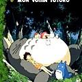龍貓4(1998).jpg
