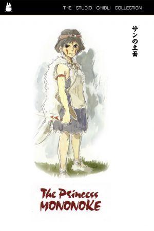 魔法公主4(1997).jpg