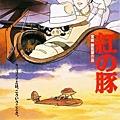 紅豬1(1992).jpg