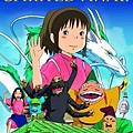 神隱少女4(2001).jpg