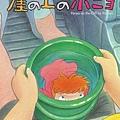崖上的波妞(2008).jpg