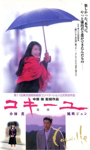 貝殼(1999).jpg