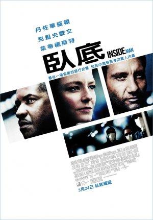 臥底(2006).jpg