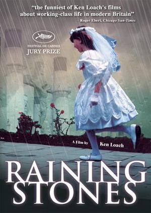 雨石(1993).jpg