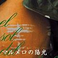 薔薇樹下(1992).jpg