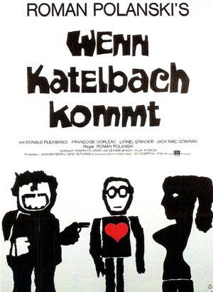 死結(1966).jpg