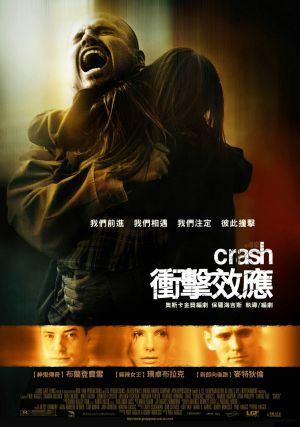 衝擊效應(2004).jpg