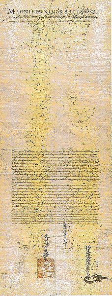 羅馬教宗保祿五世寫給伊達政宗的書簡.jpg